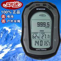 barometer works - Handheld bardon outdoor work station elevation table altitude meter baroscope multifunctional compass barometer