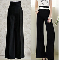 Cheap Free Shipping Women Work Black Slim High Waist Flare Vintage Career OL Loose Wide Leg Long Pants Palazzo Trousers