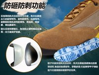 Wholesale steel toe steel plate quality safety shoes