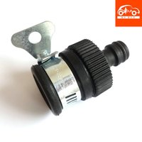 auto universal joint - Car faucet universal joint car wash device car wash water gun connector auto supplies car wash tool