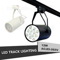 track lighting system - 12W led spot track lighting LM AC85 V White Black case track lighting Ultra Bright Store Decorate track lighting system