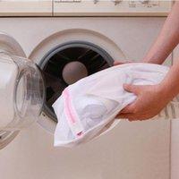 Wholesale Good help cm Washing Machine Specialized Underwear Washing Bag Mesh Bag Bra Washing Care Laundry Bag