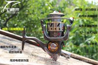 Cheap 12 Bearing Balls 1000~6000 Series Spinning Reel Discount Hot Sale for Shimano Feeder Fishing reel