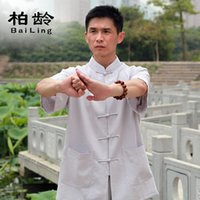 Wholesale Parkland short sleeved suit Kam Tai Chi cotton casual martial arts clothing manufacturers selling high grade iron