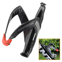 bicycle hold - Carbon Fiber Road Mounting Bicycle Bike Cycling Outdoor Water Bottle Holder Holding Rack Cage Lightweight Durable Essential B072
