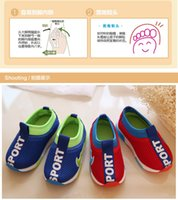 Wholesale Newest fashion cartoon children shoes for boy and girl hot sales leather casual shoes kids