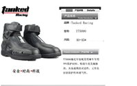 Wholesale Authentic German tanked racing boots motorcycle boots boots Coupe boots motorcycle racing boots