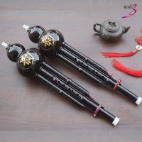 Wholesale Sound Master brand name of ethnic instruments Hulusi beginner C cut B tune Yunnan Hongyun drop resistance imitation bakelite removable Hulus