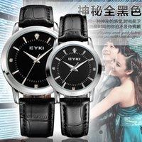 archer watch - 2015 Archer diamond scale couple watches Korean fashion men s leather strap quartz watch