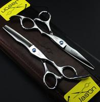 Precio de Inicio peinado del cabello-308 # 6 pulgadas de pelo Jason corte tijeras de reducción Conjunto, Japón 440C salón de peluquería Tijeras Inicio Bangs, Profesional de Estilo de herramientas, envío libre