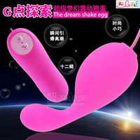 Cheap sexe toy Best sex vibrating toys