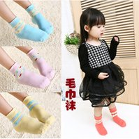 baby bubbles mouth - 2015 Time limited Kids Socks Children s Socks Zhuo Anchor On Cotton Goods Love Bubble Mouth Thick Terry Towel Baby