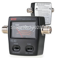 Wholesale 2 NISSEI RS frequency meter VHF UHF MHz Power SWR Meter W MJ MJ Connector for walkie talkie use