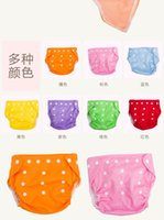 Wholesale BABY cloth DIAPERS OUTFACE SPANDEX WATERPROOF TPU FILMS DIAPER WASHABLE REUSEABLE BREATHABLE ADJUSTABLE WATERPOOF DO NOT SHAPED AND BROKEN