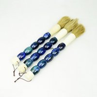 beaded wall hanging - Traditional craft and art decorative painted calligraphy pen brush unique ocean navy blue beaded artwork wall hanging ornaments