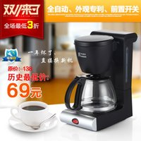 Wholesale Fxunshi md drip coffee machine household fully automatic american style thermal coffee pot