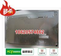 Wholesale M240HW01 V5 M240HW01 V AUO inch LCD screen