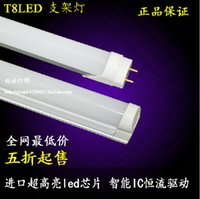 Wholesale 2835 chip LED lamp T5 T8 integrated fluorescent lamp meters full V bar LED light source