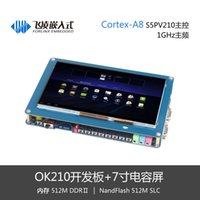 arm evaluation - Feiling embedded Cortex A8 S5PV210 development board OK210 learning board ARM A8 evaluation board