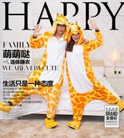 Wholesale Autumn and winter Couples giraffe conjoined flannel pajamas for men and women flannel cartoon animals such as toilet version of pajamas