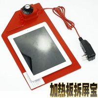 Wholesale silicone mat heating plate heating plate apple ipad touch screen tablet removable splitter heating