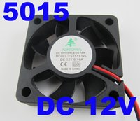 Wholesale 7pcs Brushless DC Cooling Fan Blades DC V mm x mm x mm S12M