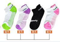 Wholesale 2016 new arrival Fashion Ladies Girls Women Sport Pilates Yoga Non Slip Grip Socks Colors piece pairs