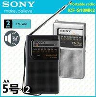 Wholesale 1PCS ICF S10MK2 portable mini FM AM radio