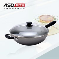 Cheap Free shipping Wok iron 36cm electromagnetic furnace general cast iron wok ultralarge njx8336e wok