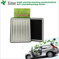Wholesale carbin filter filter for Cadillac SRX