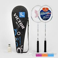 Wholesale High Quality BR Carbon Badminton Racket string badminton sport shuttlecock racquet with racket bag with shuttlecock A5 A5