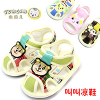 Others baby sound shoes - Bear baby sandals baby shoes toddler shoes soft outsole sandals sound shoes thickening
