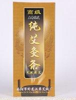 Wholesale Chinese Tranditional High Grade Years Pure Moxa Rolls Mugwort for Moxibustion Device cm cm rolls box