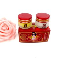 lulanjina - 10sets g Lulanjina Whitening Cream Spot Remover Natural Ginseng Extract Day Night for Skin Care Moisturizers