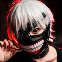 halloween props - 1Pcs Tokyo Ghoul Cosplay Kaneki Ken Mask Adjustable Belt Halloween Party Prop Anime