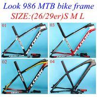 Wholesale 2015 LOOK MTB full carbon bike frame er er carbon bike frame black white Matte Bianco carbon montain bike bicycle frames
