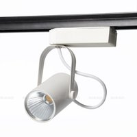 Wholesale COB Rail Lighting Cloth Light W Led Spotlight Projection Lamp Wall Lamp W LED Track lights Warm White Big Sale