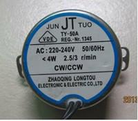 Wholesale Oscillating fan synchronous motor TY A for shake head fan stepper motor