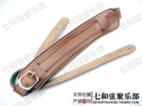 bass guitar length - Brown color small shoulder pad full leather CM length guitar suspender electric guitar strap electric bass brace