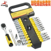 Wholesale Flying Deer RTH piece ratchet screwdriver fast screwdriver set Ratchet Wrench Set