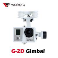 Wholesale Original Walkera White Plastic Version G D Brushless Gimbal for iLook GoPro Hero on X350 Pro RC FPV Quadcopter