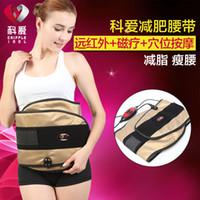 Wholesale Far Infrared Vibration Shake Machine Burning Fat Slimming Belt Massage Abdomen Liposuction For
