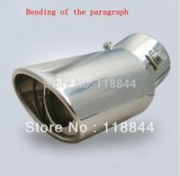 Wholesale Fiat Grande Punto automobile refitting the tail pipe chrome plated muffler end pipes