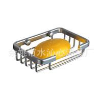 Wholesale Soapbox aluminum space frame bathroom accessories Soap Soap Network