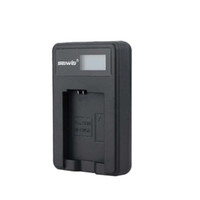 Wholesale Camera Battery Charger with Screen for Sony NP FW50 Black