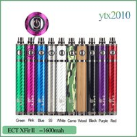 Cheap Vision Spinner II Best Electronic Cigarette