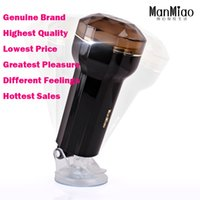 Cheap Second Generation Vibration Manmiao Hands-free Aircraft Cup Male Masturbation Cup