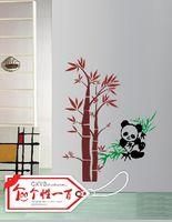 bamboo wallpaper for walls - Green bamboo personalized fashion cartoon wallpaper