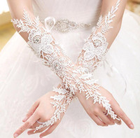 Wholesale 2016 Fashion New Bridal Gloves White Bride Gloves Lace Fingerless Appliques Below Elbow Length Gloves One Size Fits All CPA327