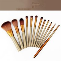 Cheap Nude 3 12 piece Professional Brush Best 12 piece Professional Brush sets